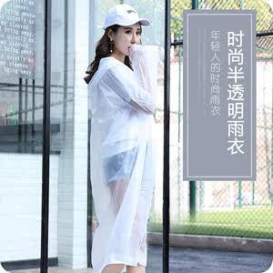 优思居 EVA加厚<span class=H>雨衣</span> 便携式成人男女户外旅游防水外套雨披