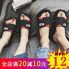 Slippers Female Summer Fashion Outside wear New Korean Version Home Bathroom Slip-proof Indoor Sandals Male