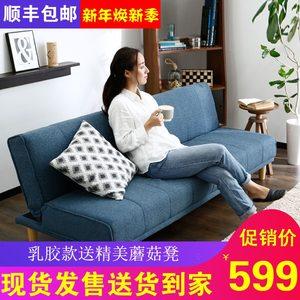 <span class=H>沙发床</span>布艺折叠两用单人多功能日式简约小户型客厅沙发办公室午休