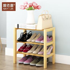 娜依嘉 鞋架简易家用省空间叠加<span class=H>鞋柜</span>经济型多功能门口小鞋架特价