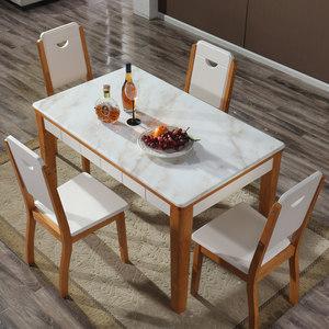 北欧<span class=H>餐桌</span>实木桌椅组合现代简约<span class=H>大理石</span>台面<span class=H>餐桌</span>家用四人六人小户型