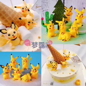 烘焙蛋糕装饰 宠物小精灵 Pokemon 皮卡丘 生日<span class=H>玩偶</span>蛋糕<span class=H>摆件</span>