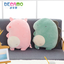 Dinosaur dolls lovely Chao Meng piggy lazy plush toy bed with you sleeping pillow birthday gift
