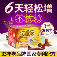 Lactation-promoting and lactation-promoting Baocha Tea, Lactation-increasing, Lactation-opening, Lactation-soup, Lactation-pursuing Artifacts