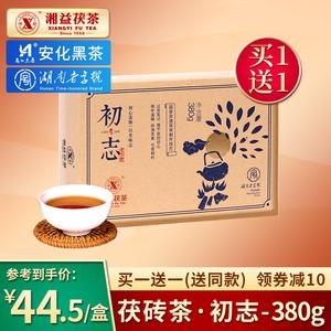 湘益茯茶湖南益阳<span class=H>茯砖</span>茶初志380g安化<span class=H>黑茶</span>老字号系列金花茯茶
