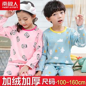 【南极人】儿童加绒保暖内衣套装