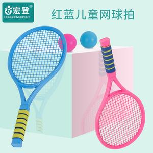 儿童网球拍羽毛球拍球类<span class=H>玩具</span>3-6岁宝宝<span class=H>玩具</span>男孩户外体育运动<span class=H>玩具</span>