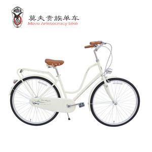 新品莫夫款26寸复古男式女式淑女城市通勤轻便新款单速<span class=H>自行车</span>