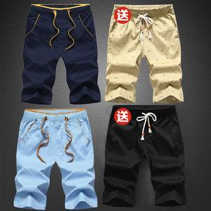 3条】<span class=H>短裤</span>男士夏季男装宽松纯棉沙滩裤5五分休闲运动裤大裤衩裤子