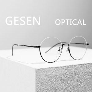 潮流复古圆框眼镜架防蓝光眼镜女时尚倒半框可配近视眼镜框男潮