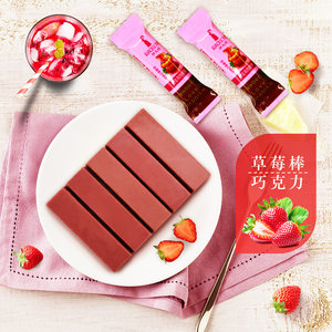 意芙草莓酸奶山楂口味<span class=H>巧克力</span>块500g散装年货糖果喜糖
