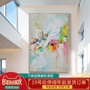 纯手绘<span class=H>油画</span>现代简约风格装饰画玄关客厅挂画北欧美式壁画巨幅手工