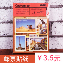 DIY Gift Decoration Sticker for Retro Travel Books Aircraft Patterns Sticker for Retro Stamps Sticker