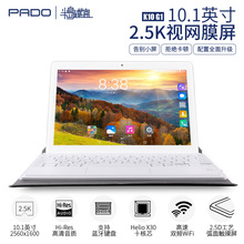 2019 New Ten Core 8G+256G Learning Office Game Chasing Drama 10.1 Two-in-one M5Pro Core 4G5G Tablet Computer All-Network Telephone M6 Patriot Peninsula Iron Box-K10/G1