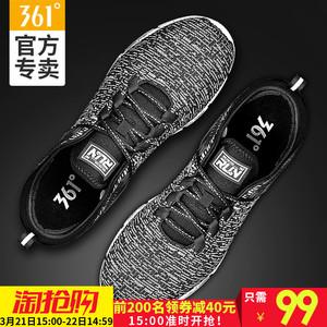361男鞋运动鞋春季新款361度网鞋轻便跑鞋子冬男士软底透气跑步鞋