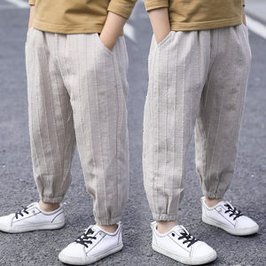 <span class=H>MUJI</span>Ε时尚男童灯笼裤运动2019新款春装中大童儿童阔腿裤休闲长裤