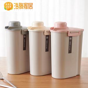 家用五谷杂粮罐粮食收纳盒塑料食品密封储存罐大号厨房用品储物罐