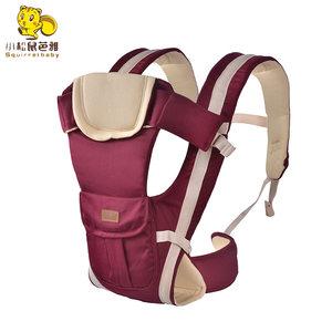 <span class=H>多</span><span class=H>功能</span>婴儿<span class=H>背带</span>前抱式四季通用<span class=H>透气</span>宝宝腰凳新生儿童抱带横抱背袋