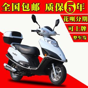 新款国四踏板<span class=H>摩托车</span>125cc电喷燃油迅鹰钻通用公主助力整车可上牌