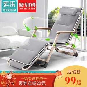 医院陪护床多功能两用易移动<span class=H>折叠床</span>午休单人躺椅加固靠椅护理床
