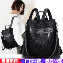 Genuine Leather Shoulder Bag woman 2019 new Korean version cowhide lady backpack soft leather anti-theft fashion large capacity travel bag