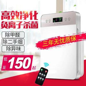 空气净化器小型家用迷你室内卧室静音去除甲醛除烟除尘负离子<span class=H>氧吧</span>