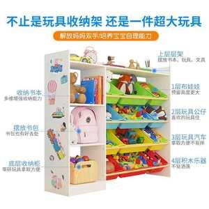简约大型宝宝玩具收纳架<span class=H>儿童</span>经济型小书架摆设品床尾储物架<span class=H>柜子</span>
