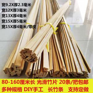 手工竹席竹编席复古装修装饰竹竹条竹片竹板材料防腐处理