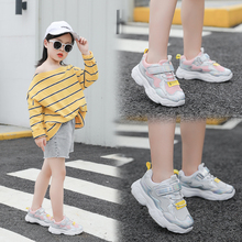 Children's Shoes 2019 Spring and Autumn New Bright Father's Shoes Girls'Leisure Shoes Boys' Breathable Sports Shoes Student Travel Shoes