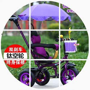 新品儿童三轮车自行车脚踏车宝宝玩具车/婴幼儿<span class=H>手推车</span>1-3充气轮