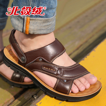 Arctic Suede Sandals Male Dermis Summer 2019 New Men's Leisure Beach Shoes Father's Sandals Outside Slippers Male