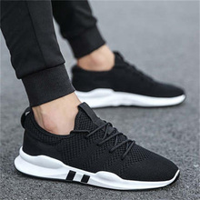 2019 Real Flying Weaving Sports Shoes Men's Korean Edition Fashion Youth Trendy Shoes Summer Air-permeable Hollow-out Leisure Board Shoes
