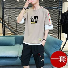 Men's Short Sleeve T-shirt Summer Fashion Leisure Sports Suit Adolescent Students Handsome 5 Minutes Summer Suit Suit