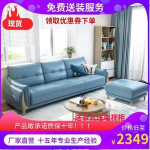 真皮<span class=H>沙发</span>小户型三人现代简约北欧公寓客厅省空间头层牛皮质皮<span class=H>沙发</span>