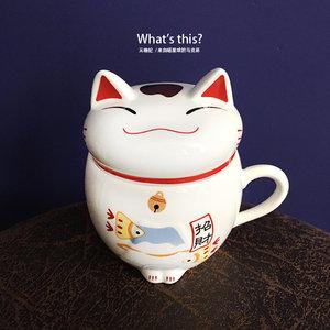 招财猫陶瓷杯 带盖咖啡水杯子 猫咪<span class=H>马克杯</span>创意可爱卡通萌男女礼品