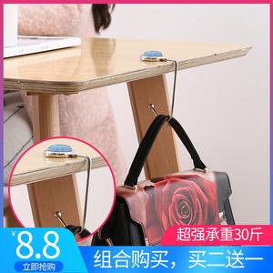 挂书包钩子桌边学生课桌桌面便携挂包器办公室书桌神器宿舍挂钩