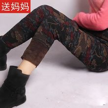 Autumn and winter clothing plus velvet thickening middle-aged leggings wear ladies mother pants warm pants cotton pants in the elderly pants