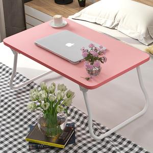 床上小桌子电脑书桌<span class=H>笔记本</span>折叠懒人大学生宿舍简易家用迷你轻巧桌