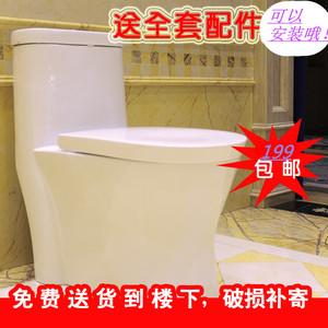 家用坐便器抽节冲水厕普通座便器卫浴<span class=H>洁具</span>超漩虹吸陶瓷<span class=H>马桶</span>卫生间
