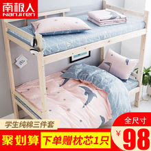 Antarctic Cotton Dormitory Three Kinds of Student Single Cotton Cartoon Bed Sheets for Children
