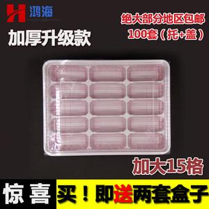 饺子打包盒一次性带盖彩色餐盒塑料水饺<span class=H>托盘</span>外卖大格子100只包邮