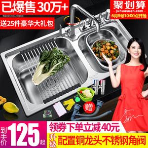 厨房304不锈钢<span class=H>水槽</span>双槽套餐一体成型加厚洗菜盆家用单洗碗池水池