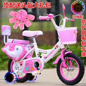 新款<span class=H>儿童</span><span class=H>自行车</span>2-3-4-6-7-8-9岁女孩男孩单车141618寸宝宝童车