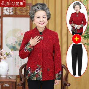 老年人秋裝女60-70-80歲中年<span class=H>女裝</span>媽媽春裝唐裝外套奶奶裝老人衣服