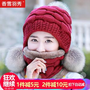帽子女冬天毛线帽围脖一体保暖韩版秋冬季可爱护耳帽加厚针织帽潮