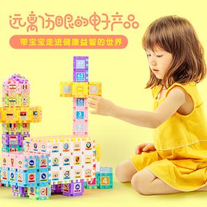儿童积木塑料<span class=H>玩具</span>3-6周岁益智男女孩1-2岁宝宝拼装拼插4-7-8-10岁