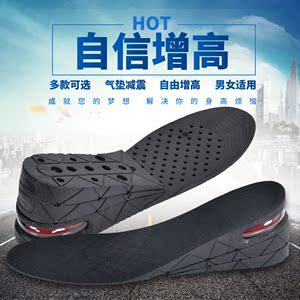 气垫内<span class=H>增高鞋垫</span>薛之谦同款男式女式隐形运动全垫5/7cm/9cm3加厚夏