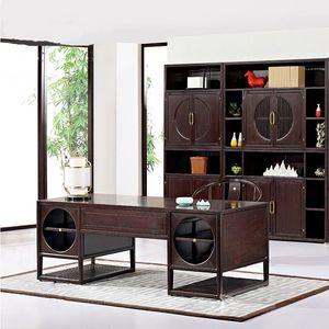 组合新椅中式现代简约实木书柜禅意仿古办公桌<span class=H>写字台</span>书房家具书桌