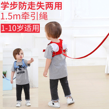Safety of baby's anti-stray and traction rope Babies learn to walk with rope to prevent children from straying and losing backpack Summer