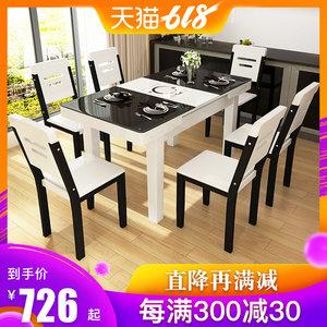 实木可伸缩餐桌现代简约小户型多功能折叠餐<span class=H>桌椅</span>组合家用玻璃饭桌